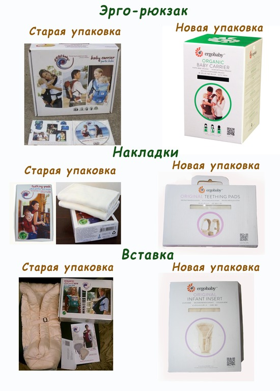 рюкзак эрго бэби инструкция на русском - фото 5